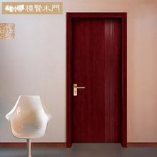 实木复sh免漆木门烤an内门套装卧室卫生间门现代简约线条风格
