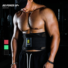 BD健sh站健身腰带an装备举重健身束腰男健美运动健身护腰深蹲