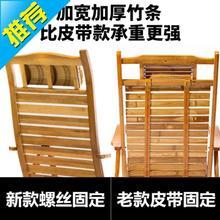 椅躺椅sh摇椅家用折an北欧扶手防滑摇晃趟竹k摇看书靠椅睡椅