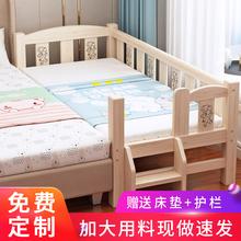 实木儿sh床拼接床加za孩单的床加床边床宝宝拼床可定制