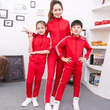 202sh春秋新式学gg运动服套装女校服母子装休闲两件套潮