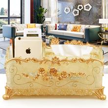 欧式纸sh盒北欧inmh器收纳盒创意茶几抽纸盒家用客厅