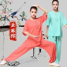 夏季太sh服短袖太极gp中式女棉麻春秋中老年亚麻棉中年中国风