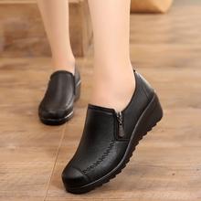 春夏秋sh妈妈单鞋软pe防滑中年的短靴驾车职业女鞋坡跟豆豆鞋