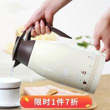 FaSshLa 保温st壶 家用大容量不锈钢保温瓶女户外车载便携暖水