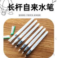 水彩毛笔自来水储sh5款毛笔灌hi水型水笔水溶彩铅固体手绘练字行书不易掉毛可水洗