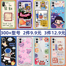 适用(小)米8/9/10/pro手机壳苹果sh16为vihi(小)米6x5x男女款cc9