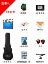 尤克里sh女男初学者ng的学生21寸23寸乌克丽丽彩色全吉他木质