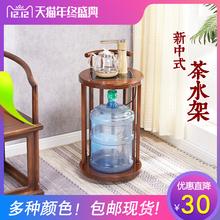 移动茶sh架新中式茶ng台客厅角几家用(小)茶车简约茶水桌实木几