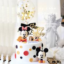 宝宝宝sh生日蛋糕派hemickey插牌金球气球米奇米妮米老鼠摆件