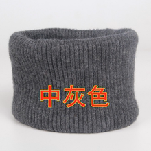 羊绒围sh男 女秋冬ha保暖羊毛套头针织脖套防寒百搭毛线围巾