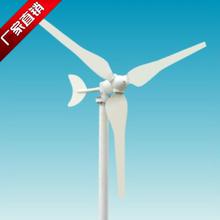 包邮新式教学实验用50w风力发sh12机家用ha发电机发电机24v