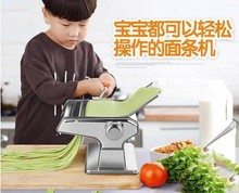面条机sh用手动多功o2机馄饨饺子皮手摇不锈钢(小)型压面机