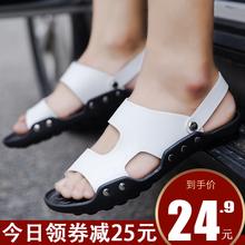 凉鞋男sh季2020o2闲潮流拖鞋男士防滑室外两用凉拖外穿沙滩鞋