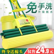 大拇子sh绵滚轮式挤ng胶棉家用吸水头拖布免手洗