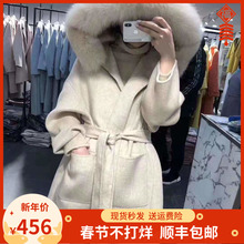 双面羊sh大衣女20ng季新式进口狐狸大毛领宽松带帽毛呢外套女