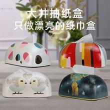 抽纸盒sh式家用简约ng巾盒现代家居客厅餐厅茶几纸抽桌面收纳