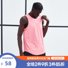 ZONshID 20oh式印花基础背心男宽松运动透气速干篮球坎肩训练服