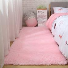 加厚毛sh床边地毯满ohs卧室宝宝房间装饰粉色少女毯子垫地定制