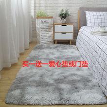 加厚毛sh客厅沙发茶oh卧室可爱房间床边满铺榻榻米大面积地垫