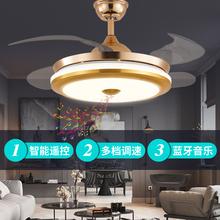 [shiloh]隐形吊扇灯风扇灯家用客厅