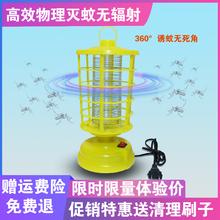 捉蚊器sh蚊神器网室oh用(小)型补抓灭蚊灯除黑科技插电击子物理