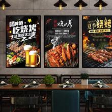 创意烧烤店sh报贴纸饭店oh装饰墙贴餐厅墙面广告图片玻璃贴画