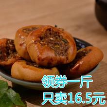 申泰老sh号鸡仔饼腐oh州特产广式(小)吃传统特色独立包装
