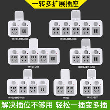 (小)夜灯sh线插头转换iz能手机USB电一转多排插家用插座