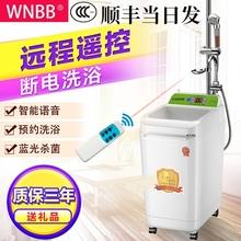 家用恒sh移动洗澡机iz热式电热水器立式智能可断电速热淋浴