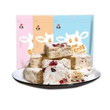 太祖台湾挑嘴sh红雪花奶酥izg 休闲食品零食(小)吃奶芙糕点