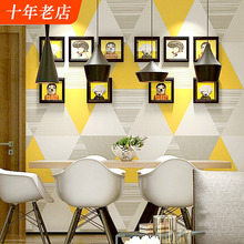北欧风shins 现iz几何图形格子客厅卧室沙发电视背景墙纸