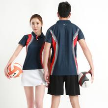 新式羽毛球服套装男女短sh8翻领夏速ie网球运动训练服装定制
