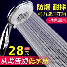 低水压sh用喷头加压ha用淋浴洗澡单头沐浴太阳能套装