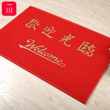 欢迎光sh迎宾地毯出ni地垫门口进子防滑脚垫定制logo