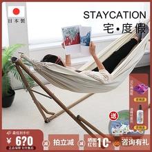 日本进shSifflni外家用便携吊床室内懒的休闲吊椅网红阳台秋千