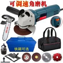 调速打sh磨光机多功ni电动(小)型手砂轮机切割沙轮机手磨角