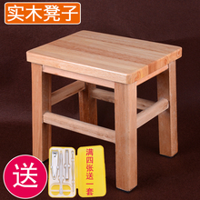 橡胶木sh功能乡村美ni(小)方凳木板凳 换鞋矮家用板凳 宝宝椅子