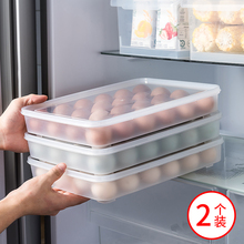 家用2sh格鸡蛋盒收ra箱食品保鲜盒包装盒子塑料密封盒超大容量