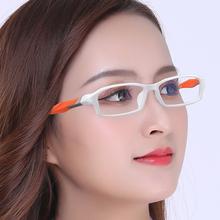 韩款TR90sh3视眼镜框ra眼镜架白色镜框运动休闲老花平光撞色