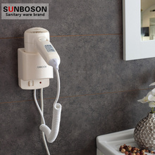 酒店宾sh用浴室电挂ra挂式家用卫生间专用挂壁式风筒架