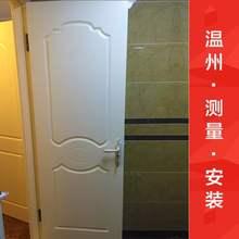 202sh温州匠府实ra门经典白色烤漆白色卧室房间套装门厂家直销