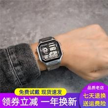 inssh复古方块数ra能电子表时尚运动防水学生潮流钢带手表男