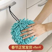 日本康多多圆形雪尼尔擦手球可爱厨sh13擦手巾ra水海绵抹布