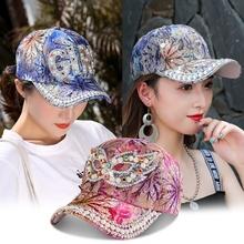 202sh新式帽子春ra帽女带钻遮阳帽潮牌百搭水钻鸭舌帽女士帽子