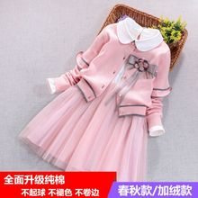 女童春节套装秋冬装网红儿sh9(小)女孩洋ra服新年连衣裙两件套