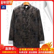 冬季唐sh男棉衣中式ra夹克爸爸爷爷装盘扣棉服中老年加厚棉袄