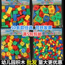 大颗粒sh花片水管道ra教益智塑料拼插积木幼儿园桌面拼装玩具