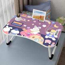 少女心床上书桌(小)桌sh6卡通可爱ra写字寝室学生宿舍卧室折叠