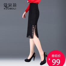 包臀裙半sh裙女秋冬黑ra蕾丝包裙中长款半身裙一步裙开叉裙子